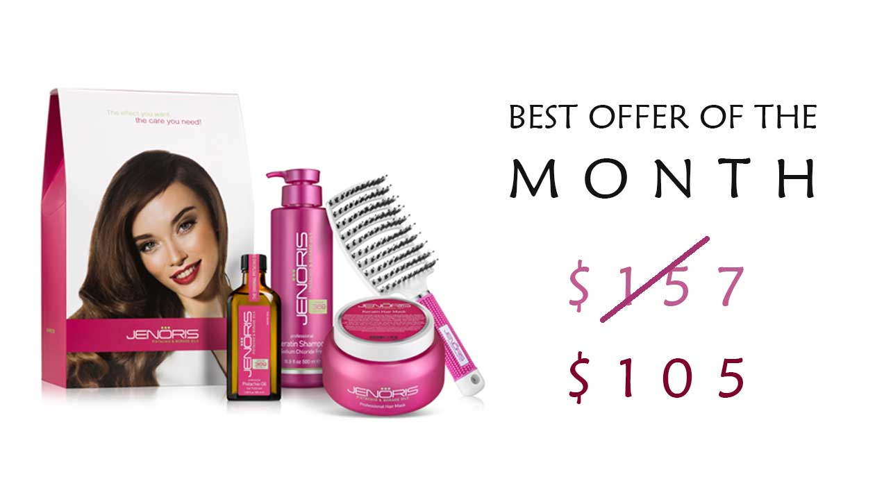 beauty-spply-city-promotion-of-month